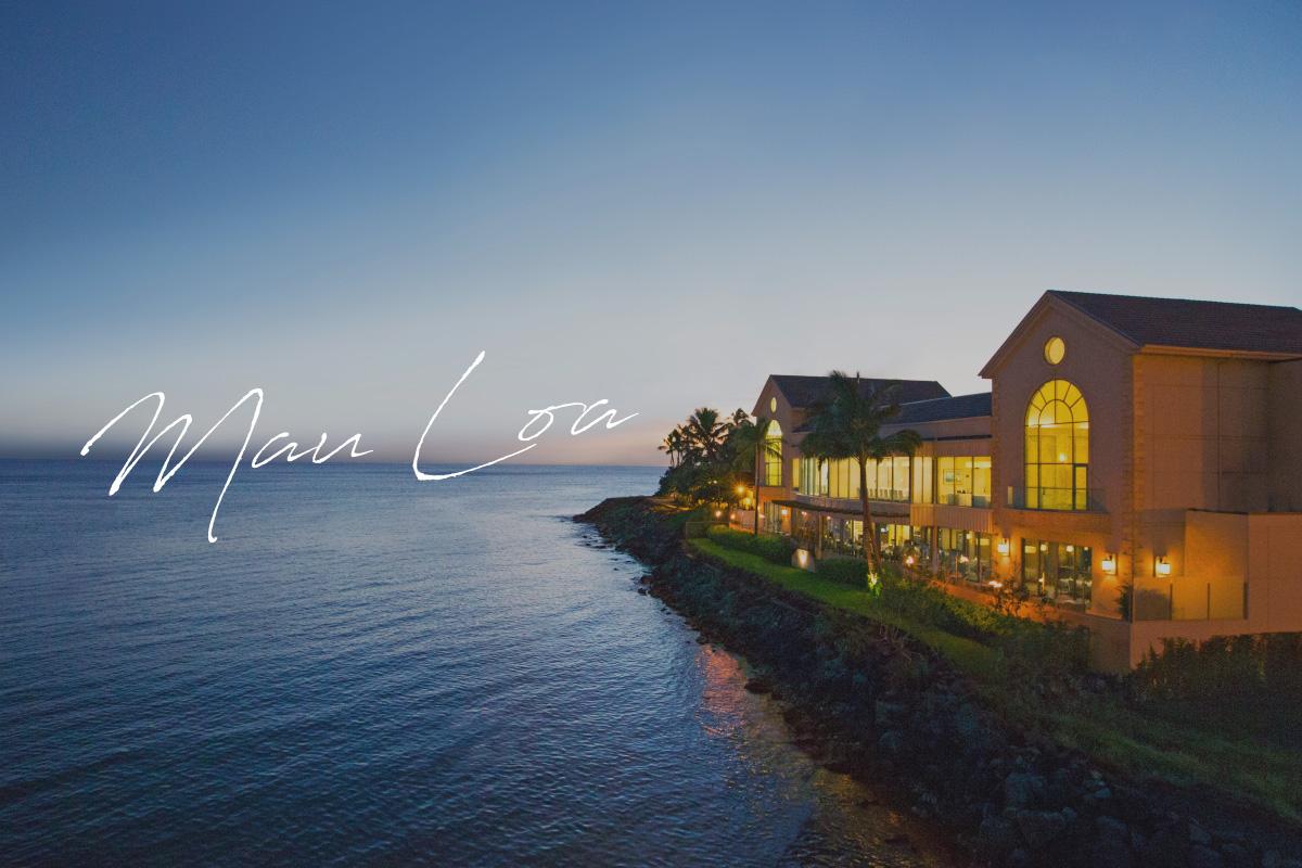 The Terrace By The Sea 7th Anniversary Event Mau Loa ~永遠の絆~ ザ・テラス バイ・ザ・シー卒花会