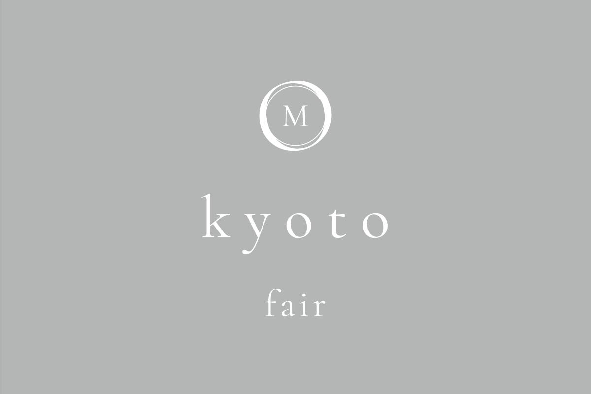 京都サロンフェア
