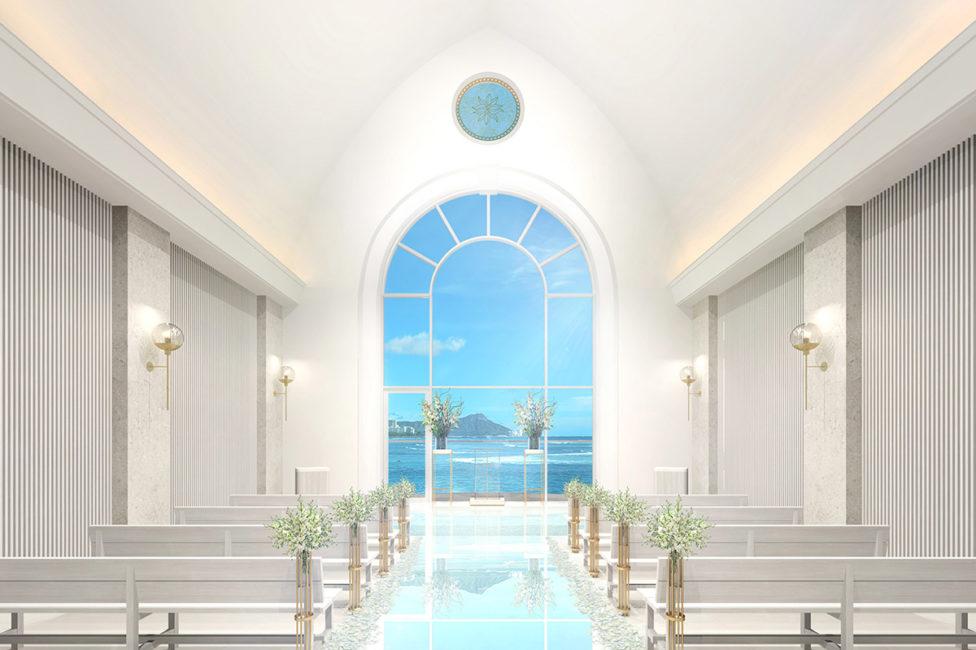 Naupaka Chapel